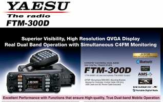 FTM300DE