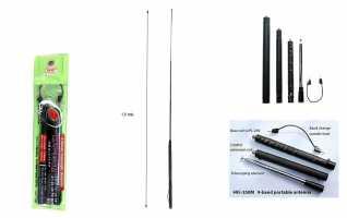COMET HFJ-350M Antena telec�pica port�til multibanda 9 bandas de HF