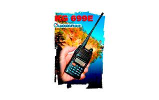 WOUXUN KG 699 WALKIE TALKIE VHF 144 MHZ
