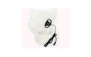 PIN77PKT NAUZER micro-auricular orejera cerrada, cable recto, Para KENWOOD PKT-23