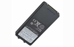 SBR12LI  Bateria de litio  7,4 v capacidad 1800 mAh para FTA 550 L / FT750 L