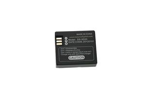 SDA20 ALAN batería externa de LITIO 2500 mAh para camaras ALAN SD19