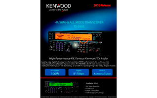 KENWOOD TS-590-S All Mode Transceiver HF/50MHz