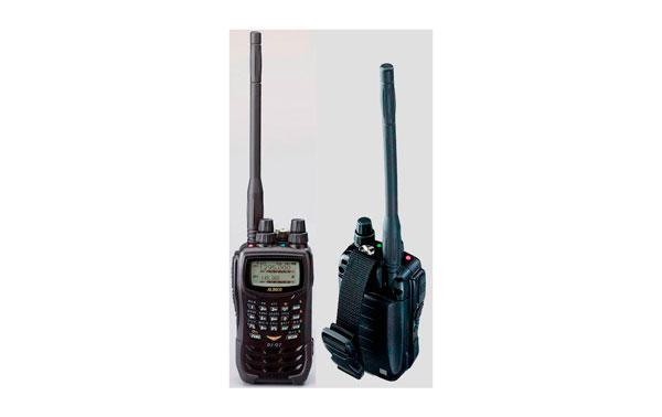DJ-G7T / E 144MHz 5W / 4.5W 430MHz / 1200MHz 1W Tri-banda de FM transceptor portátil