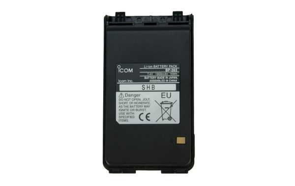 BP265 ??ICOM LITHIUM BATTERY 7.4 V 2000 mAh FOR ICV80