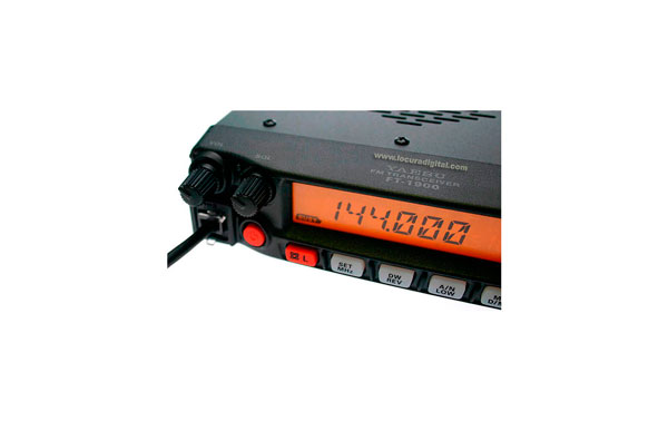 YAESU FT-1900E VHF 144MHz