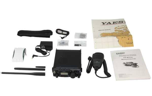 Portable multibande Transceiver YAESU FT817ND HF / VHF / UHF
