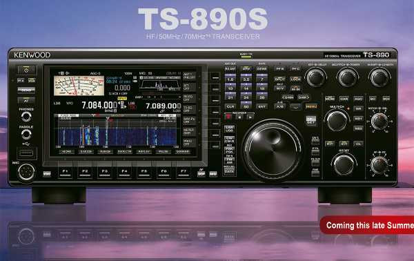 New Kenwood TS 890SE ISSUER OF HF / 50 MHZ 70 MHZ