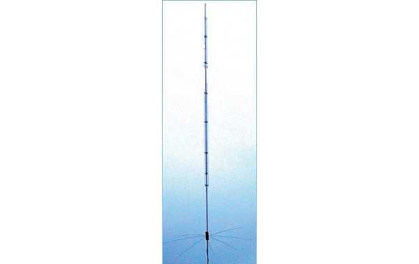 Antenne verticale HF multibande 6 bandes AV-620 HY-GAIN 6,10,12,15,17,20 mètres