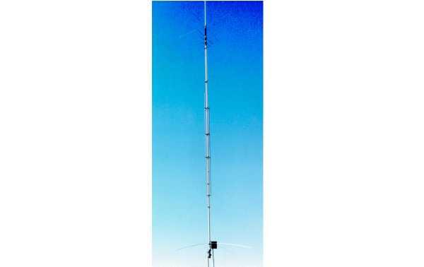 ANTENA VERTICAL HY-GAIN AV-640 8 FAIXAS HF (40/30/20/17/15/12/10/6 m)