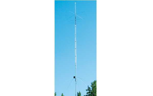 Antena vertical multibandas AV-680 HY-GAIN HF 9 bandas 6,10,12,15,17,20,30,40,80 metros