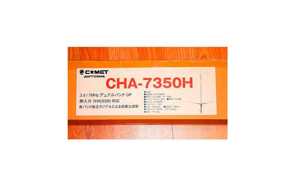 CHA7350H COMET