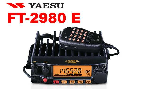 YAESU FT2980E 144 MHz VHF transmitter power 80 watts output without fan cooling! Four selectable power output levels are provided: 80/30/10/5 Watts. The power selection can be stored in the memory. The large 6-digit LCD backlit display on the FT-2980R ens