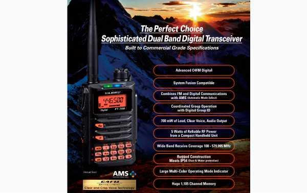Yaesu FT-70DR/DE Walkie talkie bibanda 144/430 Mhz