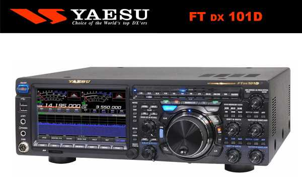 Yaesu FT DX 101D HF 160 and 6 meters equipment with SDR