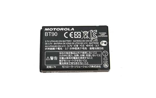 HKNN4013A bateria ORIGINAL Motorola Lithium 1800 mAh de alta capacidade