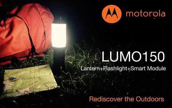 Lumo MSL-150
