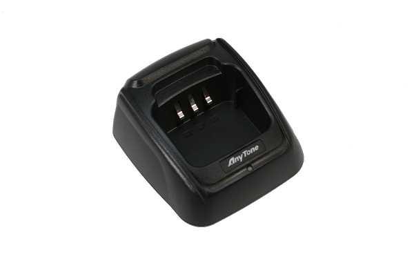 QBC45L ANYTONE Recipiente de carregamento de bateria para walkies ANYTONE ATD-868UV, ATD-878UV e ATD-878UV PLUS. (Necessita do alimentador de parede QPS-17 para funcionar)