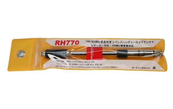 DIAMOND RH-770 Antena walkies VHF/UHF Telescopica BNC Longitud 93 cms.