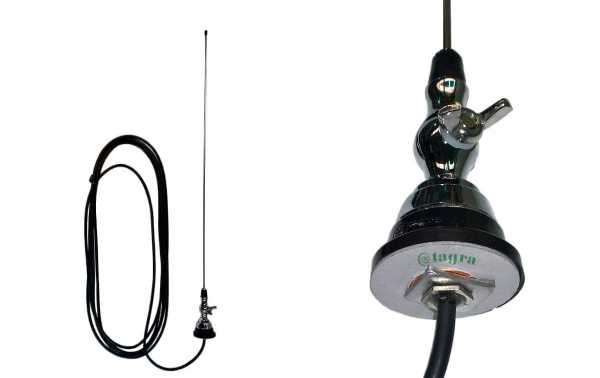 TAGRA VH1 Mobile antenna 1/4 VHF 136-175 Mhz. Moth type, Steel rod. Cable length 4.5 meters RG58. Antenna length 53 cms.